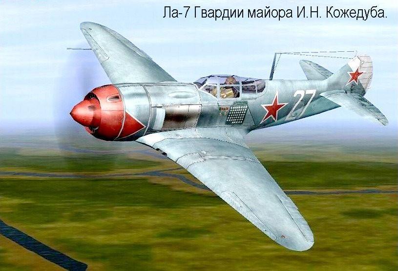 Картина - самолёт Кожедуба