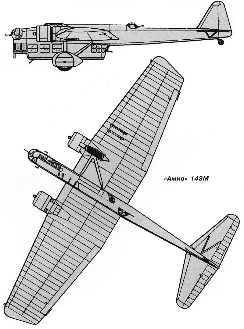 Схемы и чертежи самолёта.