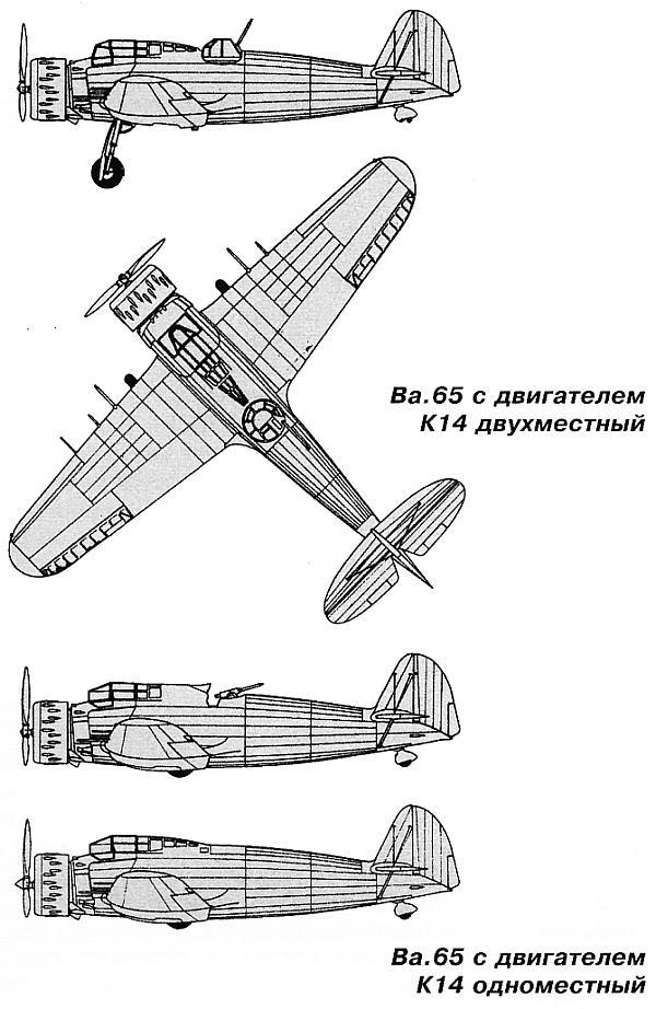 Схемы и чертежи итальянского самолета Бреда Ba-65.