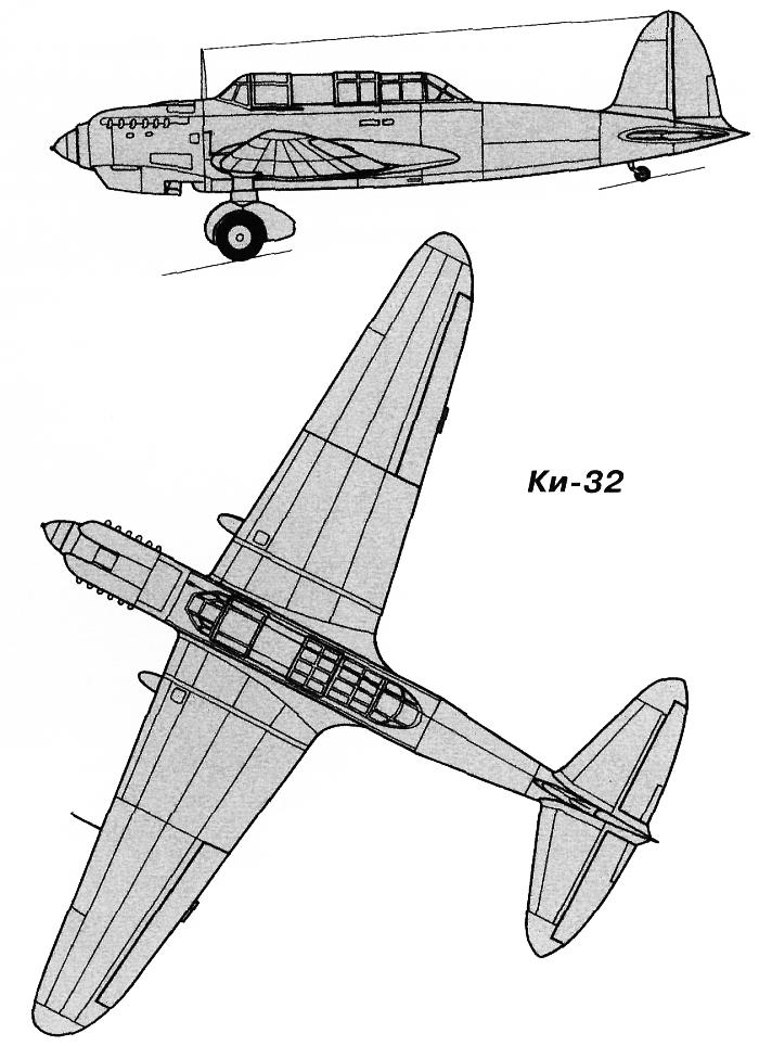 Схемы и чертежи Kawasaki Ki-32