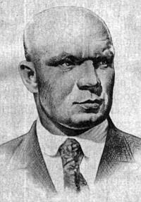 Летчик И.В. Доронин