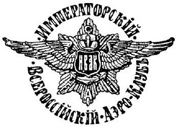 emblema-ivak.jpg