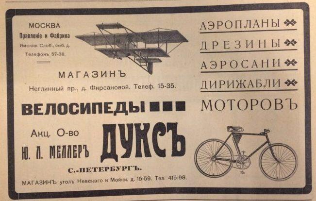 Номенклатура завода ДУКС