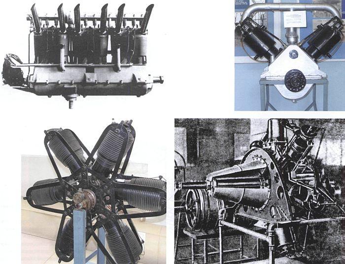 Фото русских оргинальных двигателей