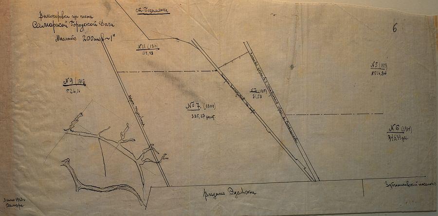 Фото плана Самарской городской дачи