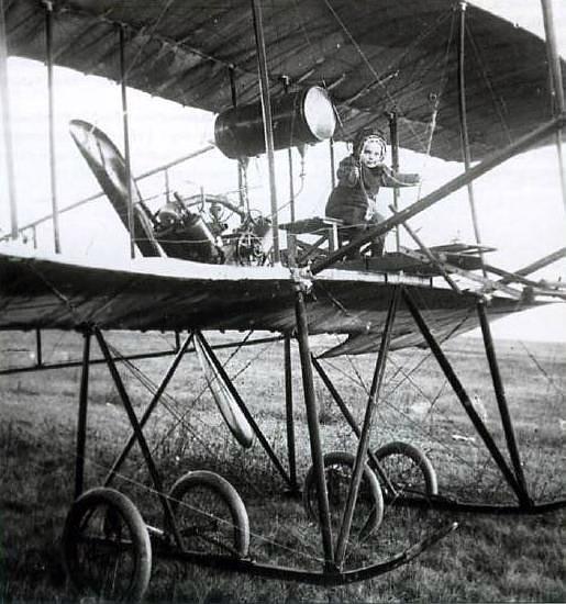 Гризодубова Валентина Степановна пассажир аэроплана