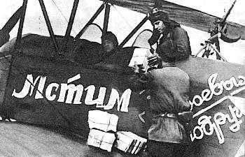 Герой Советского Союза - Пасько Евдокия Борисовна.