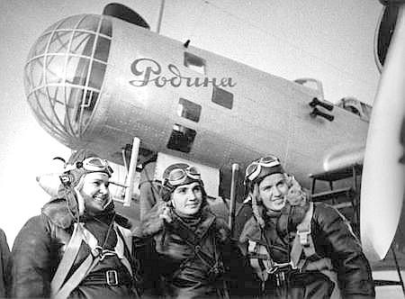 """Экипаж самолёта """"Родина"""". Сентябрь 1938 года"""